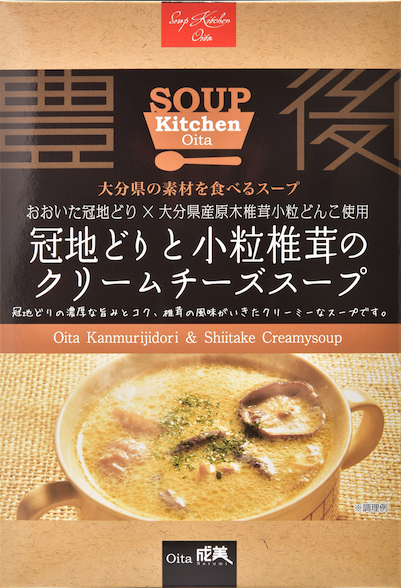 冠地どりと小粒椎茸のクリームチーズスープ